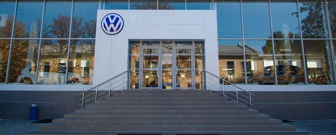 Автомобільний Дім   офіційний дилер Volkswagen
