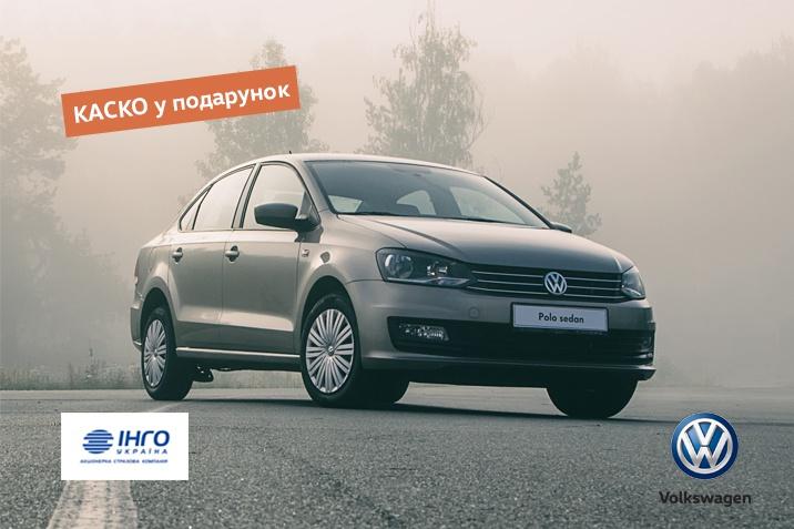 купить Polo sedan в Одессе | купить Фольксваген Поло седан в Одессе |